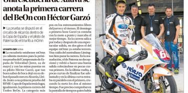 "Copa de España 2014 ALCARRAS. ""Un segundo puesto que sabe como un Primero"""